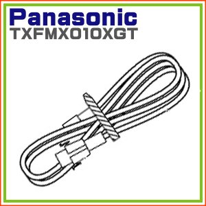 パナソニック プラズマテレビ電源コード 電源ケーブル(電源コード 電源ケーブルクランパー付き) TXFMX010XGT