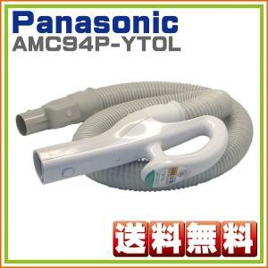 純正部品:パナソニック Panasonic MC-P66JE...