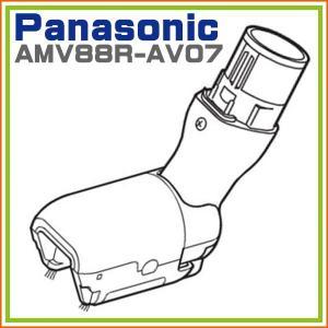 MC-PK12G-H MC-PK14G-N MC-PK13G-SH MC-SK12G-WH 用 掃除機 ヘッド パナソニック ナショナル 床ノズル 子ノズル AMV88R-AV07|hometec