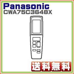 エアコン用リモコン リモコンホルダー付き パナソニック CW...