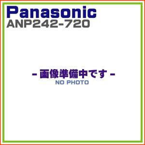 パナソニック 食器乾燥機用 ホースジョイント ANP242-720|hometec