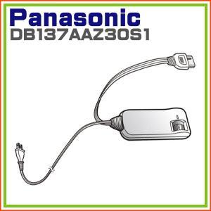 電気掛け敷毛布用コントローラー リモコン 電源 パナソニック ナショナル DB137AAZ30S1|hometec