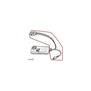 電気掛け敷毛布用  電源コード パナソニック ナショナル ADB190AY01S0|hometec