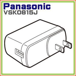 デジタルビデオカメラ 用 ACアダプター VSK0815J パナソニック|hometec