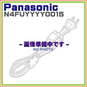 CN-MH01L 対応 ポータブルSDトラベルナビゲーション 用 電池パック N4FUYYYY0015 パナソニック|hometec