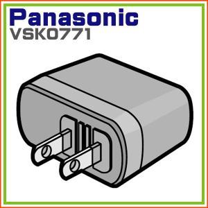 デジタルカメラ LUMIX 用 ACアダプター VSK0771 パナソニック|hometec