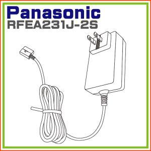 SV-ME7000 対応 ポータブル地上デジタルテレビ 用 ACアダプター RFEA231J-3S パナソニック hometec