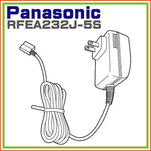 ポータブルデジタルテレビ 用 マグネットタッチ式ACアダプター RFEA232J-5S パナソニック hometec