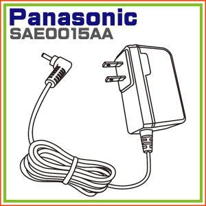 ポータブルデジタルテレビ 用 ACアダプター モニター 白色 用 SAE0015AA パナソニック hometec
