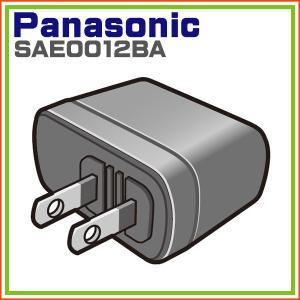 デジタルカメラ LUMIX 用 ACアダプター SAE0012BA パナソニック|hometec