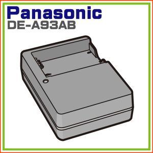 デジタル一眼カメラ LUMIX 用 バッテリーチャージャー DE-A93AB パナソニック|hometec