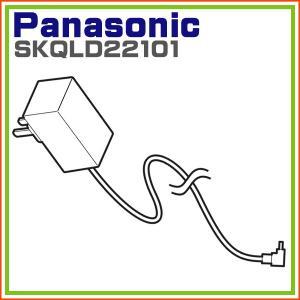 LEDデスクスタンド 用 ACアダプター SKQLD22101 パナソニック|hometec