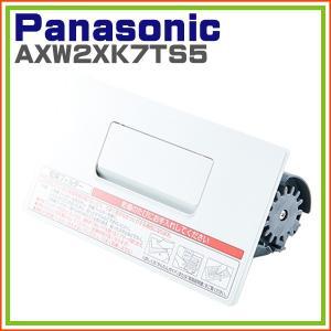 パナソニック 洗濯機 乾燥フィルター クリスタルホワイト AXW2XK7TS5|hometec