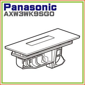■対応機種 NA-VG710L-S NA-VG710R-S NA-VG720L-N NA-VG720...
