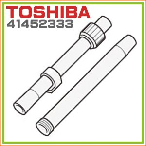 メーカー生産完了:東芝 TOSHIBA 掃除機 クリーナー用延長管 41452333  パイプ|hometec