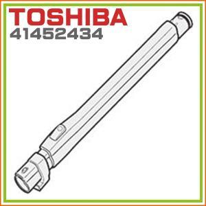 Yahoo!ショッピング - 純正部品:東芝 TOSHIBA VC-J301XP 対応 掃除機 ...