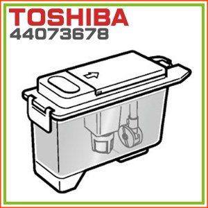 東芝冷蔵庫 製氷機 給水タンク一式 44073678 製氷器水入れ|hometec