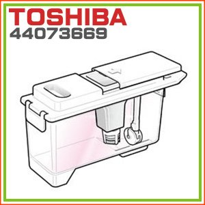 東芝冷蔵庫 製氷機 給水タンク一式 44073669|hometec