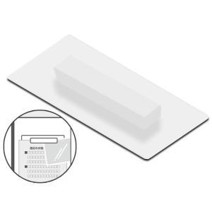 パナソニック 冷蔵庫 フルフラットガラスドア専用 マグネットセット 白色 ARMH00A00530|hometec
