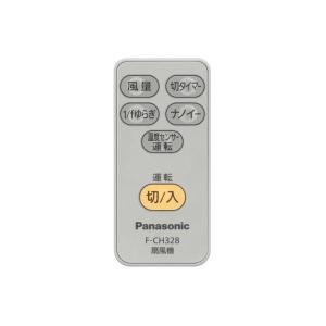 メーカー生産完了:パナソニック 扇風機 リビング扇 用 リモコン FFE2810221|hometec