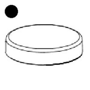 シャープ スロージューサー 保存用フタ ブラック系 2183440003