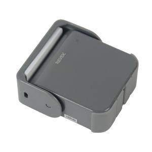 増設用 ワイヤレス 防犯カメラ用 防雨人感センサー送信機 XPN50AG REVEX|hometec