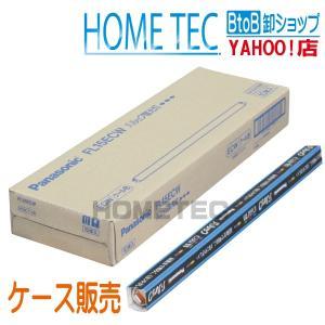 直管形蛍光灯 FL15ECW パナソニック ケース販売(10個入) hometec