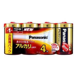 卸:ケース販売(30個入) パナソニック 乾電池 アルカリ 単1 4本パック LR20XJ/4SW|hometec