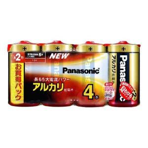 卸:ケース販売(30個入) パナソニック 乾電池 アルカリ 単2 4本パック LR14XJ/4SW|hometec