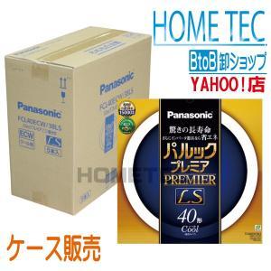 ケース販売(5個入) パナソニック 丸形蛍光灯 パルックプレミアLS FCL40ECW/38LS hometec
