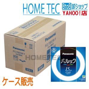 ケース販売(10個入) パナソニック 丸形蛍光灯 パルック FCL15ECWF hometec