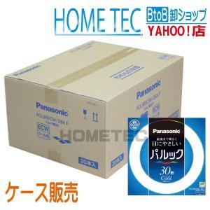 ケース販売(20個入) パナソニック 丸形蛍光灯 パルック FCL30ECW/28XF hometec