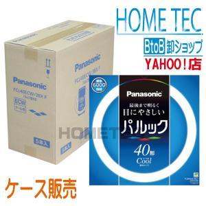 ケース販売(5個入) パナソニック 丸形蛍光灯 パルック FCL40ECW/38XF hometec