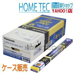 直管形蛍光灯 パルックプレミアL FL20SS・ECW/18HL/2KF パナソニック ケース販売(20個入) hometec