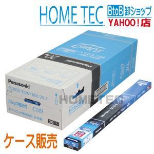 直管形蛍光灯 パルック FL20SS・ECW/18X/2KF パナソニック ケース販売(20個入) hometec
