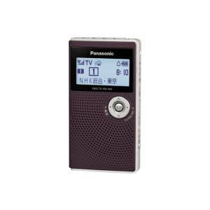 パナソニック 通勤ラジオ ワンセグTV音声-FM-AM 3バンドレシーバー RF-ND50TV 送料無料|hometec
