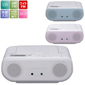 CDラジオ TY-C160 ホワイト ピンク ブルー 東芝|hometec