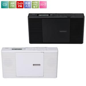 CDラジオ TY-C260 ホワイト ブラック 東芝|hometec