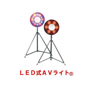 LED式AVライト AD-LEDAV SSW型【赤・青色】※左 工事現場 工事 工事灯 赤色灯 工事用 led 保安灯 ライト 夜間 工事用照明 青 赤|hometokufuretama