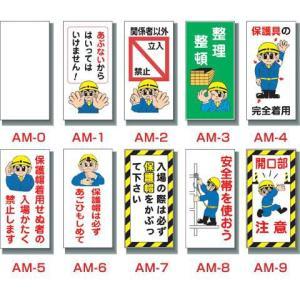 イラスト工事看板 工事用看板 まんが標識 Part1 漫画標識 工事看板 安全
