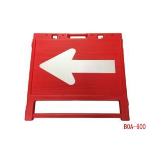 ブロー製折りたたみ式矢印板 標識 工事現場 樹脂製矢印板 矢印君 赤 白 工事看板 方向指示板 看板 矢印板 矢印 工事 工事用看板|hometokufuretama