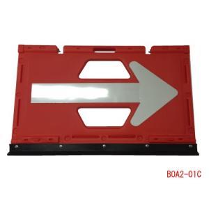 工事看板 ブロー製折りたたみ式矢印板 標識 工事現場 樹脂製矢印板 赤 白 工事用看板 方向指示板 看板 矢印板 矢印 工事|hometokufuretama
