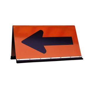 高輝度矢印板500タイプアルミ 方向指示板 矢印板 矢印 工事現場 工事看板 工事用看板 看板 工事 工事用 高輝度 立て看板 矢印看板 標識|hometokufuretama