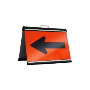 高輝度方向指示板折りたたみ式700タイプ アルミ 方向指示板 矢印板 矢印 工事現場 工事看板 工事用看板 看板 工事 工事用 高輝度 立て看板 矢印看板 標識|hometokufuretama
