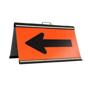 高輝度方向指示板折りたたみ式900タイプ アルミ 工具 作業用品 工事用品 安全用品 保安用品 道路用品 工事用具 交通安全 矢印板 誘導看板 工事現場|hometokufuretama