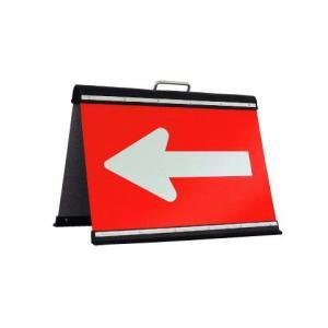 方向指示板折りたたみ式700タイプアルミ 矢印板 看板 矢印看板 矢印 工事現場 工事看板 工事用看板 方向指示板 工事 立て看板 標識|hometokufuretama