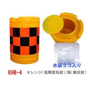 バンパードラム 高輝度 クッションドラム クッションバンパー 高速道路 クッション ドラム バンパークッション バンパー|hometokufuretama