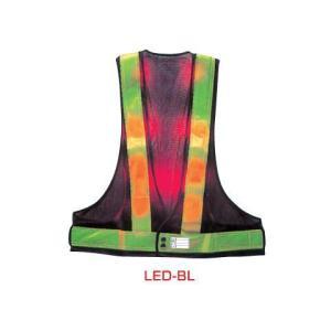 LEDベスト 紺メッシュ/ライムテープ LEDライト 警備用品 警備員 服 安全ベスト led ベスト 安全チョッキ 工事 警備 パトロールベスト パトロール 反射ベスト|hometokufuretama