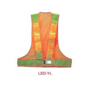 LEDベスト 黄メッシュ/ライムテープ LEDライト 警備用品 警備員 服 安全ベスト led ベスト 安全チョッキ 工事 警備 パトロールベスト パトロール 反射ベスト|hometokufuretama