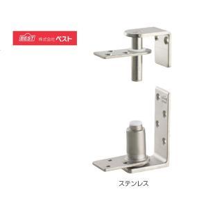グレビティヒンジ(枠付用)No.1602C BEST ベスト ラバトリー・トイレ 【即日発送可】